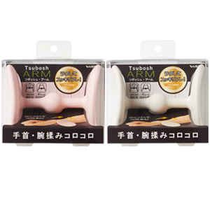 TBO-1000 TBO-1001